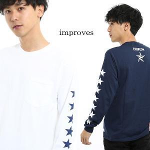 長袖Tシャツ メンズ プリントTシャツ 星柄 スター サーフ クルーネック ロゴT ポケT  胸ポケット ロンT カットソー 白 青|improves