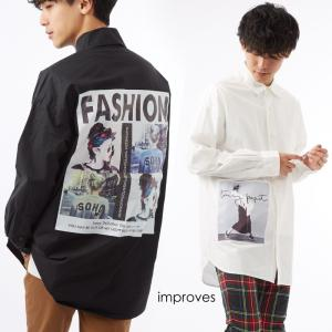 ビッグシャツ メンズ ロング丈  ビッグシルエット ビッグサイズ 大きいサイズ 長袖シャツ バックプリント 黒 白 ストリート系 インプローブス improves|improves
