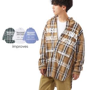 ビッグシャツ メンズ レディース ビッグシルエット シャツ 長袖 ストライプシャツ チェックシャツ ベージュ ビッグサイズ 大きいサイズ インプローブス improves|improves