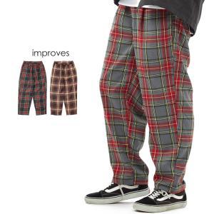 ワイドパンツ チェック メンズ バギーパンツ チェック柄 パンツ テーパードパンツ チェックパンツ ダンス衣装 赤 レッド スラックス インプローブス improves|improves