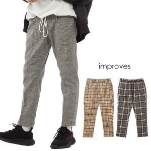アンクル チェック パンツ メンズ ダンス チェック柄 アンクルパンツ チェックパンツ テーパードパンツ グレンチェック インプローブス improves|improves
