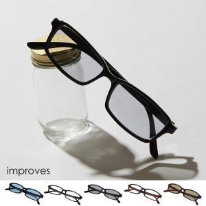 ▼アイテム詳細▼ ベーシックなスクエアタイプのサングラス。かけるとスタイリッシュに仕上がるフラットレ...