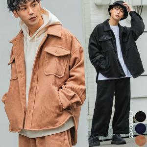 CPOジャケット メンズ カルゼジャケット セットアップ可能 ビッグシルエット オーバーサイズ 大き...