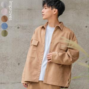 シャツ メンズ CPOジャケット オーバーサイズ シャツジャケット セットアップ可能 くすみカラー ...