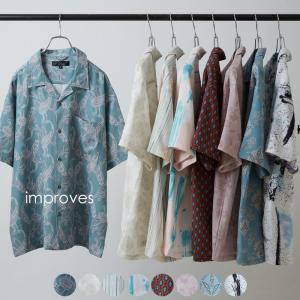 オープンカラーシャツ メンズ 開襟シャツ 半袖シャツ 総柄シャツ オーバーサイズシャツ