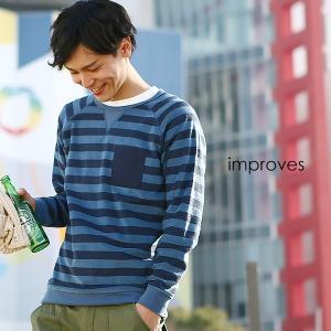 インディゴ パイル ボーダー Tシャツ ロンT メンズ 長袖 カットソー ロンティー ロングTシャツ 長袖Tシャツ ポケット インプローブス improves|improves