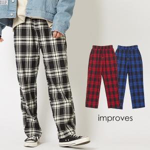 ワイド チェック パンツ メンズ 赤 ワイドパンツ バギーパンツ チェックパンツ チェック柄 セットアップ 上下 可能 赤 青 インプローブス improves|improves