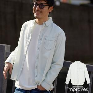 裾フリンジ デニムシャツ メンズ レディース シャツ 長袖 デニム 長袖シャツ おしゃれ ダンガリーシャツ カジュアルシャツ ブルー 青 インプローブス improves|improves