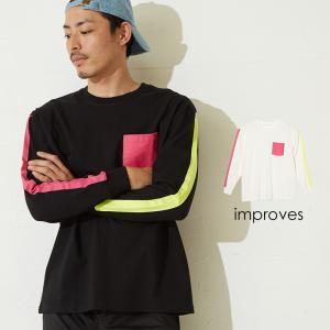 ネオンカラー 袖ライン ロンT メンズ ストリート ロングTシャツ Tシャツ 長袖 おしゃれ ロンティー 長袖Tシャツ 蛍光色 白 インプローブス improves|improves