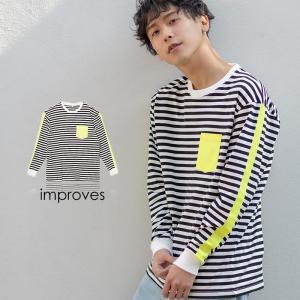 ネオンカラー 袖ライン ボーダー ロンT メンズ ストリート ロングTシャツ Tシャツ 長袖 おしゃれ ロンティー 蛍光色 白 黒 インプローブス improves|improves