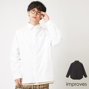 ビッグシルエット シャツ メンズ レディース 長袖 ビッグシャツ オーバーサイズ ロング丈 長袖シャツ おしゃれ カジュアルシャツ 無地 インプローブス improves|improves