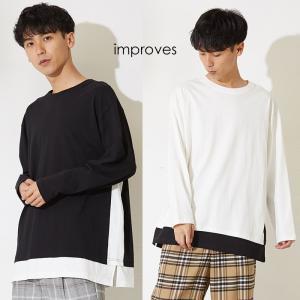 ビッグTシャツ メンズ 長袖 ビッグシルエット オーバーサイズ Tシャツ ロンT ロング丈 カットソー ロンティー 長袖Tシャツ インプローブス improves|improves