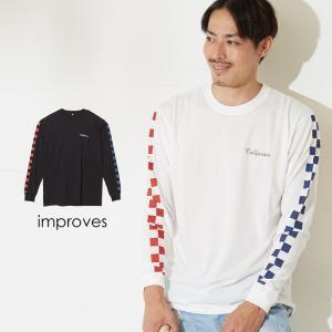袖プリント ロンT メンズ Tシャツ 長袖 ロンティー ロングTシャツ カットソー ストリート サーフ系 チェッカーフラッグ 白 インプローブス improves|improves