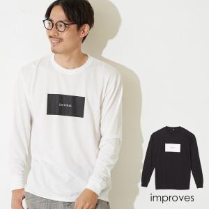 ボックスロゴ ロンT メンズ Tシャツ 長袖 ロンティー ロングTシャツ カットソー ストリート サーフ系 長袖Tシャツ ホワイト インプローブス improves|improves