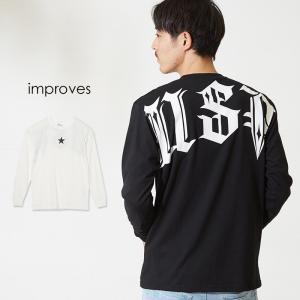 バックプリント ロンT メンズ USA ロゴ Tシャツ 長袖 ロンティー ロングTシャツ カットソー ストリート サーフ系 星柄 白 インプローブス improves|improves