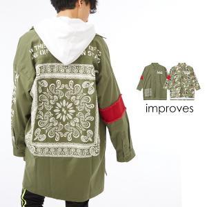 ビッグシルエット シャツ メンズ レディース 長袖 迷彩 迷彩柄 カモフラ カーキ オーバーサイズ 長袖シャツ おしゃれ ミリタリーシャツ インプローブス improves|improves