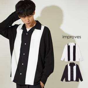 レーヨン 開襟シャツ メンズ レディース 長袖 シャツ オープンカラーシャツ ブラウス 長袖シャツ おしゃれ ホワイト ブラック 白 黒 インプローブス improves|improves