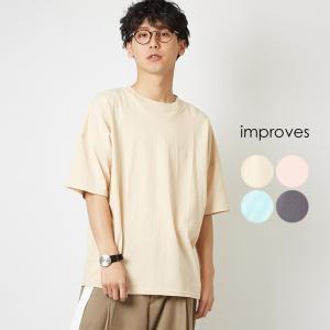 ▼アイテム詳細▼ ビッグシルエットTシャツのご紹介です。シンプルなデザインと淡いカラーリングが特徴の...