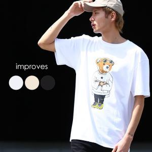 ▼アイテム詳細▼ オリジナルグラフィックのベアープリントをあしらった半袖Tシャツです。コットン100...