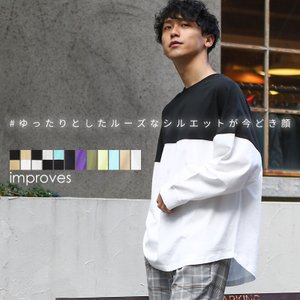 ビッグTシャツ メンズ 無地 韓国 ファッション ビッグシルエット ロンT 長袖Tシャツ フットボー...