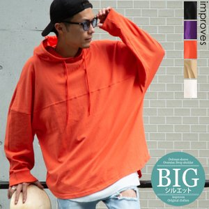ビッグTシャツ メンズ 無地 韓国 ファッション ビッグパーカー ビッグシルエット フード ロンT ...