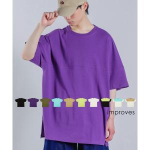 ビッグTシャツ メンズ 無地 ビッグシルエット バイカラー クルーネック 半袖 Tシャツ フットボー...