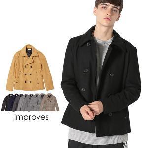 上質≪暖≫起毛メルトンウール素材 Pコート メンズ ピーコート ジャケット コート アウター improves 冬服 春服 冬 春 送料無料 選べる福袋対象