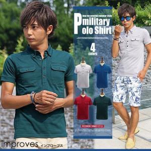 ミリタリーポロシャツ 半袖 ストレッチ スリム メンズ トップス おしゃれ 夏 夏服 ファッション|improves