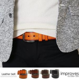 レザーベルト 牛革 本革 メンズ おしゃれ 夏 夏服 ファッション|improves