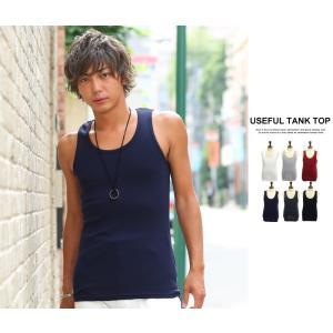 タンクトップ タンク クールビズ メンズ 無地 メール便対応 トップス おしゃれ 夏 夏服 ファッション|improves