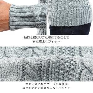 ニット セーター Vネック クルーネック メン...の詳細画像5