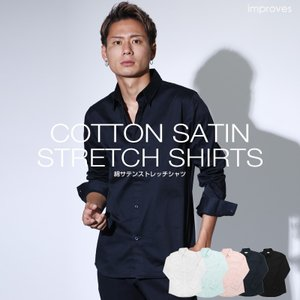 シャツ メンズ 長袖 無地 綿 サテン 白シャツ ビジネス ワイシャツ ドレスシャツ スリム トップス メール便対応 おしゃれ 夏 夏服 ファッション 送料無料|improves