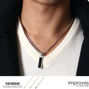 ネックレス メンズ 小物 アクセサリー メンズ クリスタルプレートネックレス プレゼント おしゃれ 夏 夏服 ファッション|improves