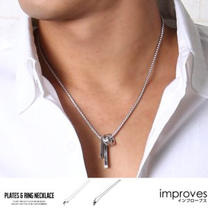 ネックレス メンズ 小物 シルバーアクセサリー プレートネックレス プレゼント おしゃれ 夏 夏服 ファッション|improves