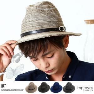 つば広ハット 中折れハット メンズ 帽子 小物 グッス つば広ハット おしゃれ 夏 夏服 ファッション|improves