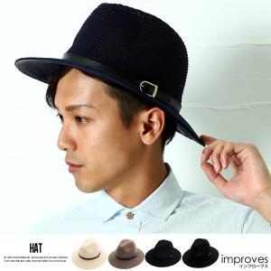 つば広ハット 中折れハット メンズ 帽子 小物 グッス つば広ハット