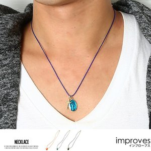 ネックレス メンズ アクセサリー ユニセックス クロストップネックレス プレゼント おしゃれ 夏 夏服 ファッション|improves