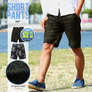 ハーフパンツ メンズ ボトムス 綿麻 ショートパンツ 短パン リネン メール便対応 おしゃれ 夏 夏服 ファッション|improves