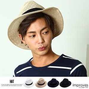 つば広ハット 中折れハット 帽子 メンズ 小物 グッズ つば広ハット おしゃれ 夏 夏服 ファッション|improves
