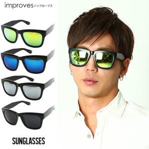 サングラス メンズ アクセ スポーツ ウェリントン型サングラス ライトカラー 眼鏡 グラサン 小物 グッズ おしゃれ 夏 夏服 ファッション|improves