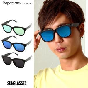 サングラス 新生活アクセ 眼鏡 ウェリントン型サングラス グラサン ライトカラー メンズ 小物 グッズ おしゃれ 夏 夏服 ファッション|improves