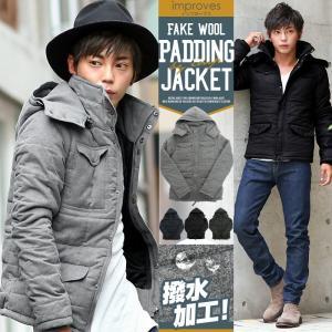 ジャケット メンズ 中綿ジャケット ダウン コート 2WAY 撥水加工 ブルゾン アウター