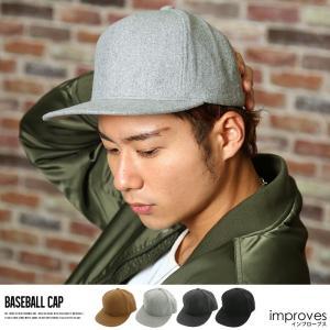 キャップ メンズ 帽子 ベースボールキャップ ウール ベースボールキャップ おしゃれ 夏 夏服 ファッション|improves