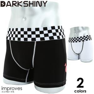 ボクサーパンツ メンズ 下着 インナー アンダーウェアー トランクス 派手 メール便対応 おしゃれ 夏 夏服 ファッション|improves