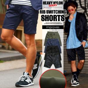 ショートパンツ ショーツ メンズ ボトムス ハーフパンツ 短パン 無地 迷彩柄 カモフラ おしゃれ 夏 夏服 ファッション|improves