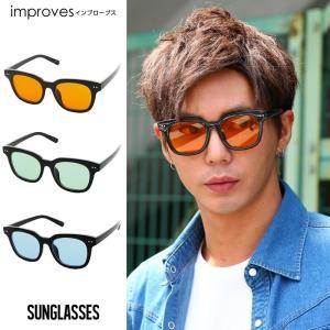 サングラス 新生活アクセ 眼鏡 グラサン ウェリントン型サングラス ライトカラー メンズ 小物 グッズ おしゃれ 夏 夏服 ファッション|improves
