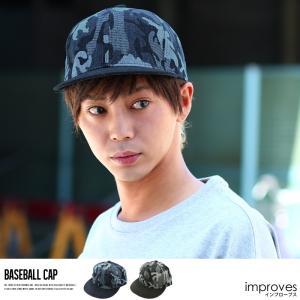 キャップ メンズ 帽子 ベースボールキャップ カモフラ 迷彩柄 ベースボールキャップ おしゃれ 夏 夏服 ファッション|improves