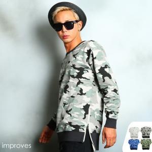 スウェット トレ-ナー メンズ ロンT Tシャツ 長袖 迷彩柄 総柄 トップス おしゃれ 夏 夏服 ファッション|improves
