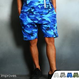 ショートパンツ メンズ ボトムス スウェット ショーツ ハーフパンツ セットアップ おしゃれ 夏 夏服 ファッション|improves