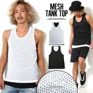 タンクトップ メンズ インナー レイヤード 無地 カットソー トップス メール便対応 おしゃれ 夏 夏服 ファッション|improves